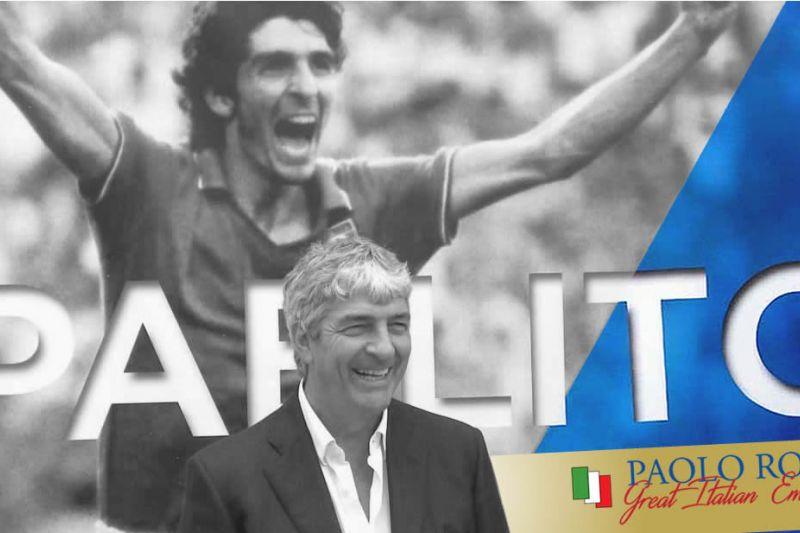 La mostra di Paolo Rossi e del Mondiale '82